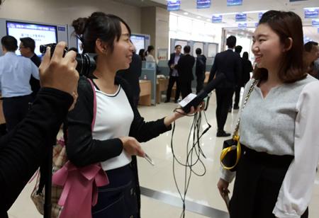 第十三屆台灣專業人才廈門對接會